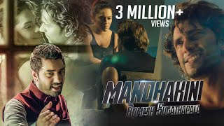 Mandakini - Romesh Sugathapala Official Music Video( මන්දාකිණි) Thumbnail