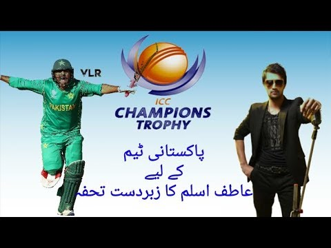 Champions Thorphy 2017 Atif Aslam Song