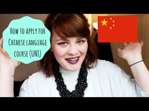 How to Apply Online for a Chinese Language Course (Chinese University) // 怎么申请中国语言课