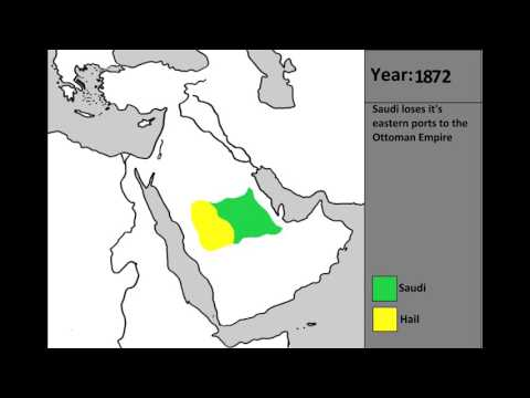 Territorial History of Saudi Arabia - Year 1745-2015