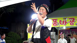 품바 삼식이 - 연모,붉은입술,보약같은친구외 (2017, 양산 북부시장 한마음 축제공연)