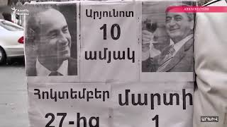 Ermənistanın keçmiş prezidenti Kochariana qarşı yeni ittiham irəli sürüldü