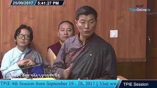 CTA President Dr. Lobsang Sangay explains Kashag's decision to observe Tibetan Women's Day.