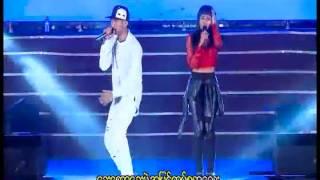 ပညတ္ေတာ္ဆယ္ပါး - G-Fatt, Phyu Phyu Kyaw Thein