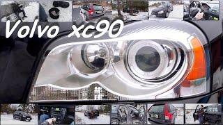 Как сделать хорошую рекламу для продажи авто Volvo XC 90  не дорого (Продам Вольво) Минск Беларусь