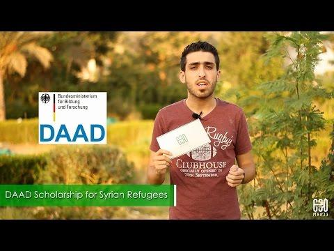 DAAD Scholarship for Refugees منحة ماجستير بجامعه حلوان للاجئين السوريين المقيمين بمصر