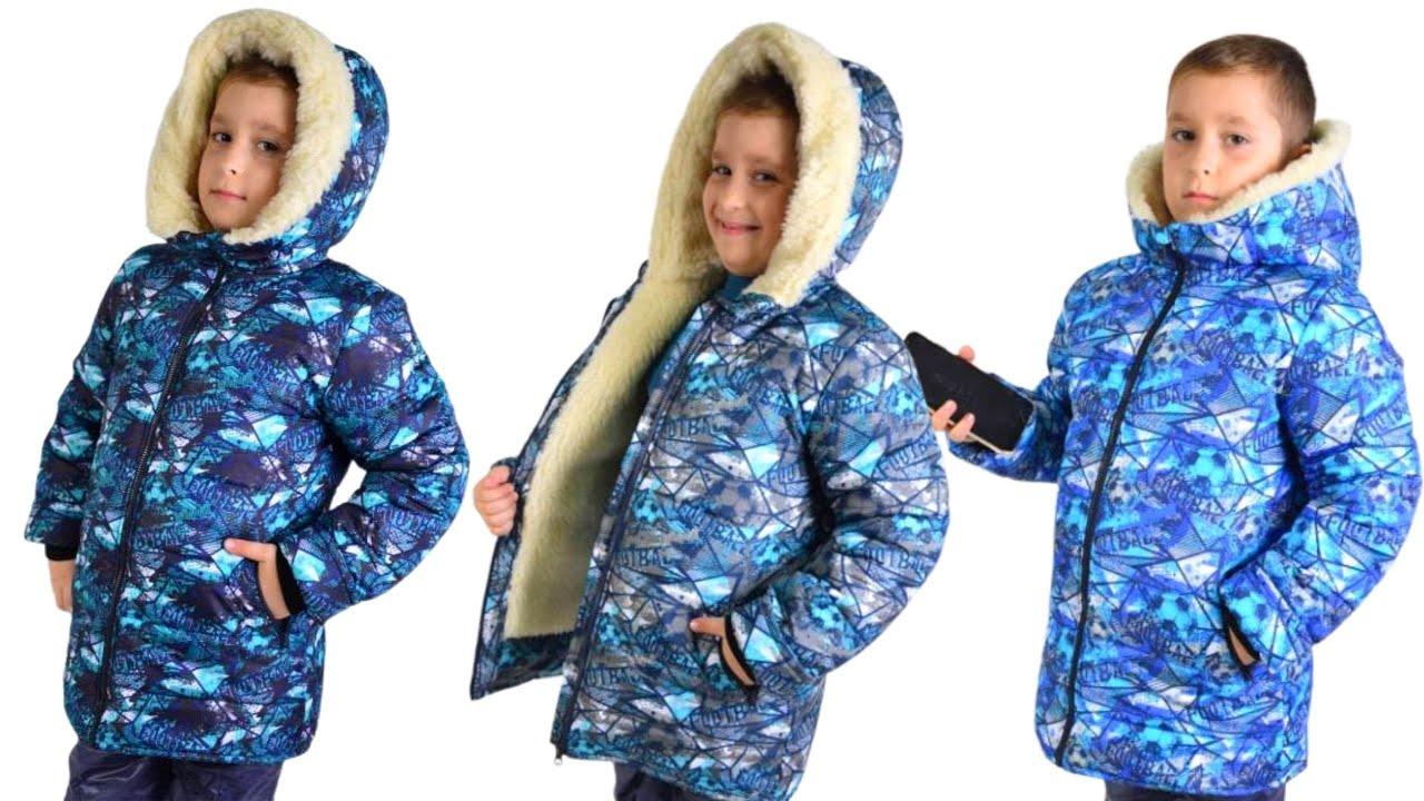 Зимняя куртка на мальчика Кай