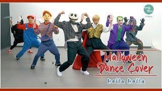 [Z-Boys] Holla Holla (Halloween Ver.)