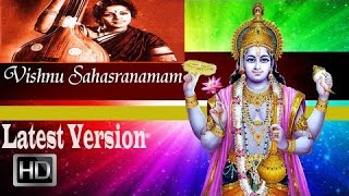 Vishnu Sahasranamam  MS Subbulakshmi Jr Full with Lyrics | Vishnu Sahasranamam for Beginners