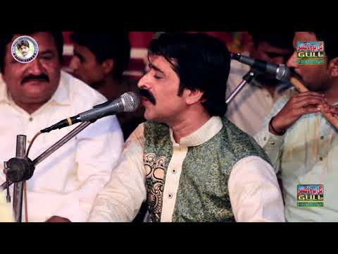 Phul Main Nai Tory  - Abdul Salam Sagar - New Saraiki song 2018 Gull Production Pk