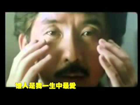 george Lam - Love Passion (cantonese song with lyrics)