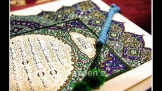 الشيخ محمد العريفي - سورة يس كامله HQ