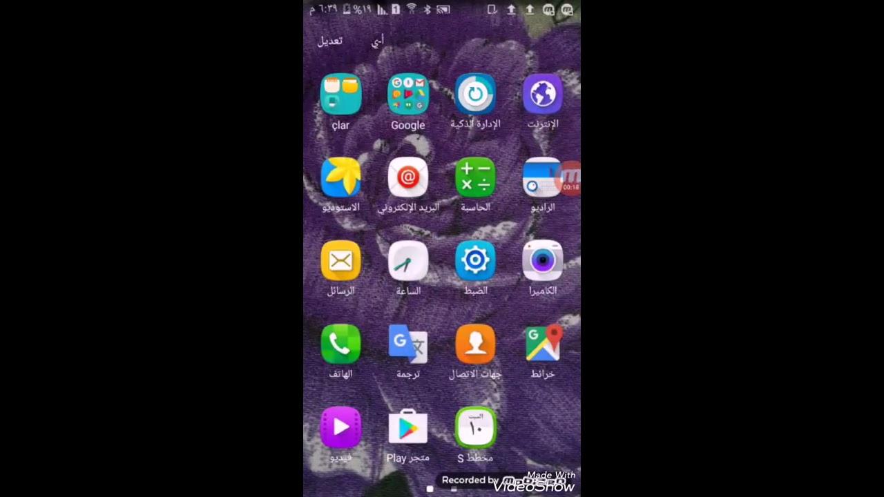 تحميل تطبيق فيس بوك مجانا Facebook Android تنزيل