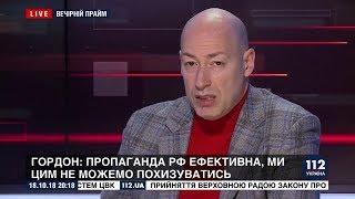 """Гордон: Тем, кто хочет понять Россию, советую посмотреть фильмы """"Дурак"""" и """"Левиафан"""""""