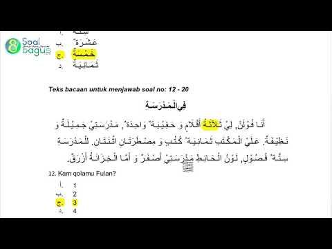 Soal Pat B Arab Kelas 7 Mts Dan Kunci Jawaban Th 2020 Youtube
