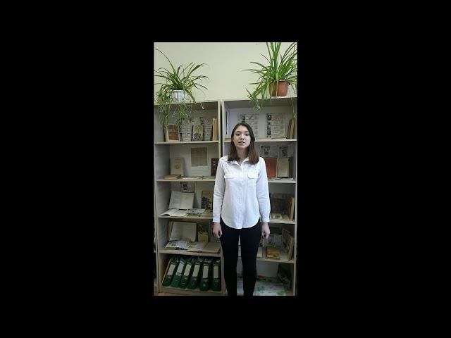 Изображение предпросмотра прочтения – КристинаПилипенко читает произведение «Всё начинается с любви» Р.И.Рождественского