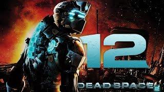 Dead Space 2 [Gameplay ITA 🎃 Let