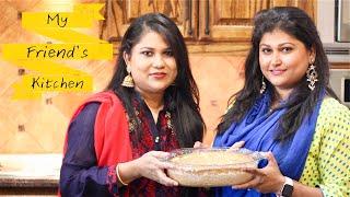 ইতির ঈদ রেসিপি | ত্রেস লেচেস কেক | My Friend's Kitchen | Eid Recipe | Tres Leches Cake