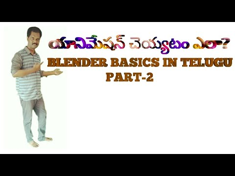 How to animate different objects using blender animation software tutorial (part2 ) in telugu thumbnail