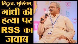 Saurabh Dwivedi ने RSS नेता Sunil Ambekar से जब Mahatma Gandhi की हत्या पर सवाल किया?