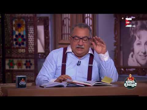 حوش عيسى - من سرق خزنة الرئيس جمال عبد الناصر ؟ .. مفاجأة صادمة  - 21:20-2018 / 2 / 1