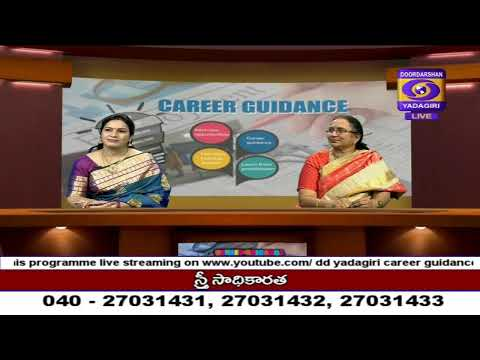 Career Guidance  Dt:06-03-2020