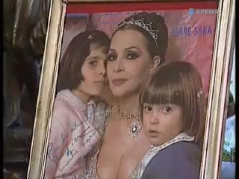 9 апреля 1997 Сара Монтьель В поисках утраченного Г.Скороходов