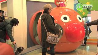 横浜アンパンマンこどもミュージアム - 地域情報動画サイト 街ログ thumbnail