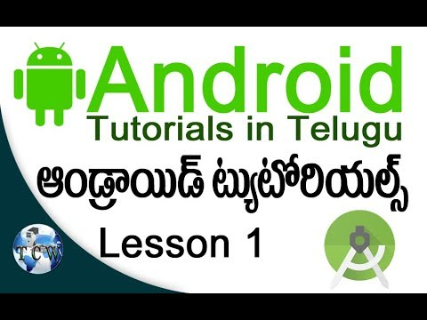 Android Development Tutorials in Telugu - Lesson 1 | How to Install JDK and Android Studio