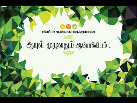 ஆயுள் முழுவதும் ஆரோக்கியம்! சீந்தில் கொடியின் மகத்துவம் | GUDUCHI MEDICINAL PLANT | By Dr.GOWTHAMAN