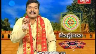Importance Of Lakshmi Devi Sri Suktam Mantras - Mantrabalam (29th April 2014)