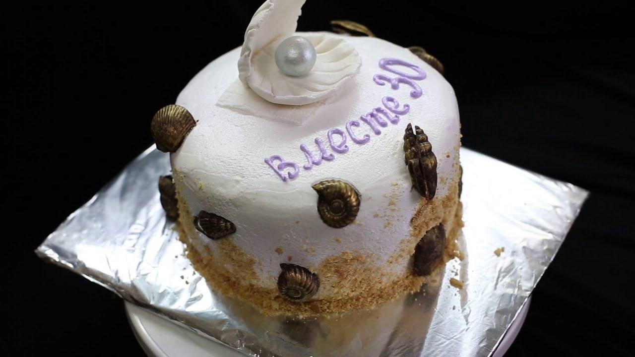 торт в виде раковины с жемчужиной фото