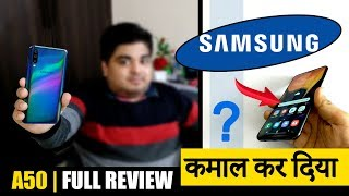 Samsung Galaxy A50 Unboxing, Reviews, Specs, Price, Comparison