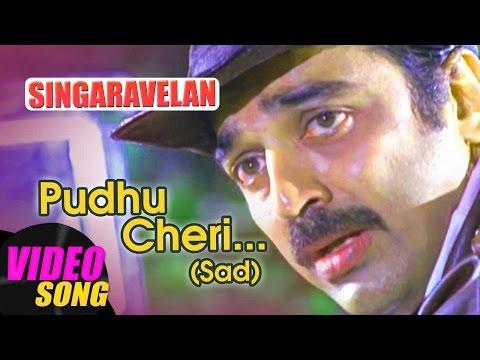 Pudhu Cheri Katcheri Video Song | Singaravelan Tamil Movie | Kamal Haasan | Khushboo | Ilayaraja