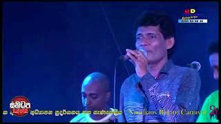 Kaviyakin Liyanu Bari - Vijaya Bandara Welithuduwa With Sanidapa Live 2017