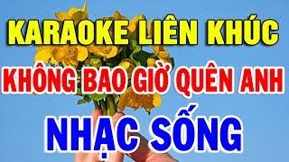 Karaoke Nhạc Sống Trữ Tình Bolero Hòa Tấu Nhạc Vàng Hải Ngoại | Liên Khúc Biển Tình | Trọng Hiếu