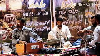 vuclip Bar kanah ladii   hameed shareef musical night  Uet khuzdar