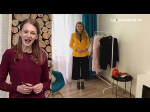 Міфи у моді Ранок з UA: ЗАКАРПАТТЯ 21.04.2020