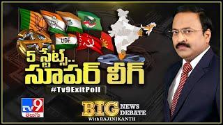Big News Big Debate : 5 States Exit Poll Results 2021 - Rajinikanth TV9