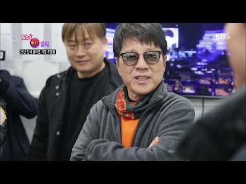 연예가 중계 Entertainment Weekly - 가왕 조용필, '불후의 명곡'에 찾아옵니다!. 20180420