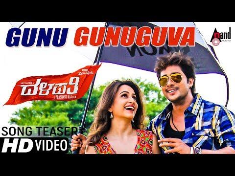 Dalapathi | Gunu Gunuguva | New Kannada...