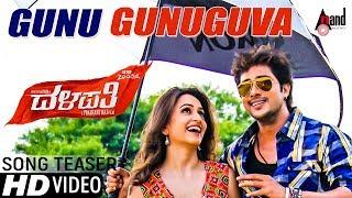 Dalapathi | Gunu Gunuguva | New Kannada Song Teaser 2017 | Lovely Star Prem | Kriti Karabandha |