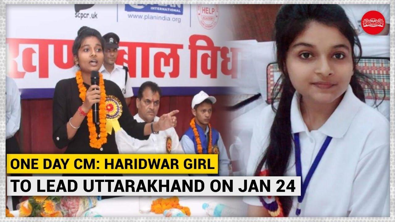 Haridwar girl Shrishti Goswami one day CM Uttarakhand on January 24- The New Indian Express