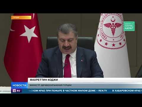 Крым, Болгария, Египет: где отдохнуть на первомай вместо Турции