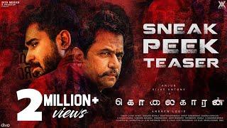 Kolaigaran - Sneak Peek Teaser 4K | Arjun, Vijay Antony, Ashima Narwal | Andrew Louis | Simon K.King
