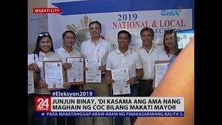 24 Oras: Junjun Binay, 'di kasama ang ama nang maghain ng COC bilang Makati mayor