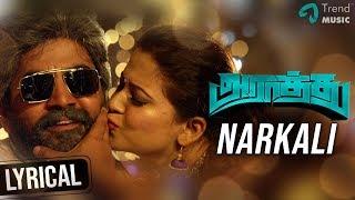 Narkali Song Lyric Video | Araathu Tamil Movie | Robert Master | Junior MGR | Srikanth Deva