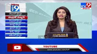 Top 9 News : Today's Top Stories - TV9