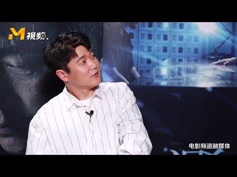 肖央回应耍大牌事件 刘德华主动帮忙澄清【新闻资讯|News】