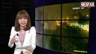 【EBC‧重案組】冷血嫌殺女分屍做標本 警胸口沉悶驚醒急逮人
